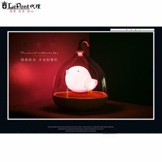 【LEPONT】USB 觸碰 鳥籠燈