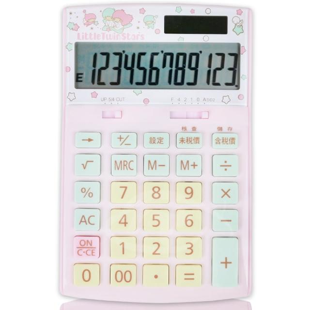 【E-MORE】Sanrio粉嫩系列-雙星仙子 12位數計算機(TS800)