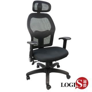 【LOGIS】黑洛緹PU成型厚感座墊椅/辦公椅/電腦椅/工學椅