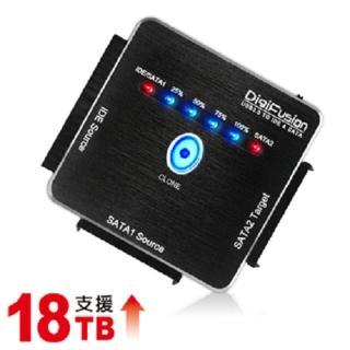 【伽利略】專業加強版 SATA&IDE TO USB3.0 光速線(U3I-693)