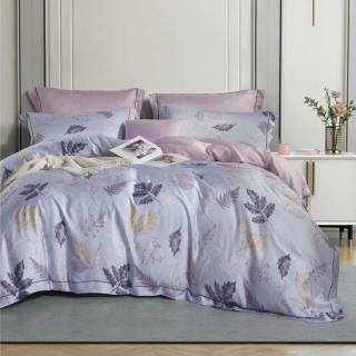 【SANDRA仙朵拉】100%純天絲TENCEL雙人七件式兩用被床罩組(臨夏之美 雙人5x6.2尺)