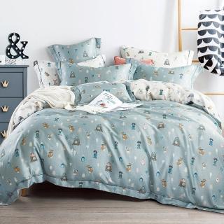 【SANDRA仙朵拉】100%純天絲TENCEL雙人七件式兩用被床罩組(菲爾斯 雙人5x6.2尺)