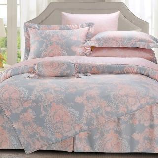 【SANDRA仙朵拉】100%純天絲TENCEL雙人七件式兩用被床罩組(狄安娜 雙人5x6.2尺)