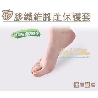 【○糊塗鞋匠○ 優質鞋材】J12 纖維矽膠保護套(2雙)