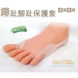 【○糊塗鞋匠○ 優質鞋材】J16 拇指腳指保護套(3雙)