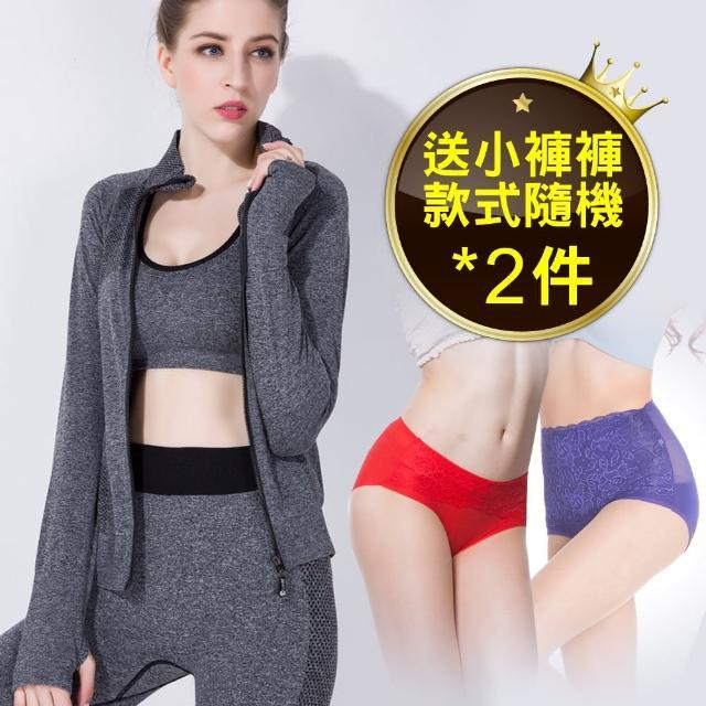 【JS嚴選】窈窕機能顯瘦防曬運動外套(運動外套+隨機小褲褲*2件)