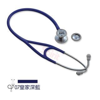 【spirit】心臟科雙面可換式聽診器/皇家深藍/CK-SS747PF-07