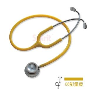 【spirit】豪華主治不銹鋼雙面聽診器/能量黃/CK-S601PF-06