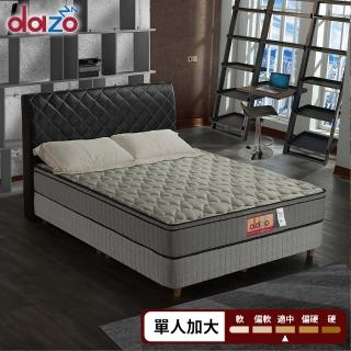 【Dazo】高蓬度3M防潑水釋壓記憶膠蜂巢式獨立筒床墊-單人3.5尺