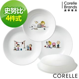 【美國康寧 CORELLE】SNOOPY 美味廚房4件式餐具組(404)