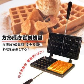 【生活King】方型厚片鬆餅烤盤(烘培用品)