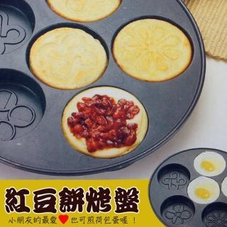 【生活King】紅豆餅烤盤(6孔)