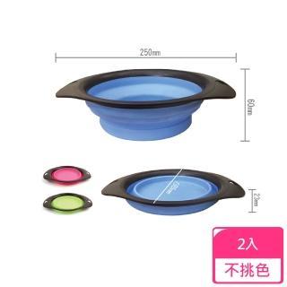 【易堆用品】繽粉雙耳折疊外出碗-不挑色*2個(L003E52)