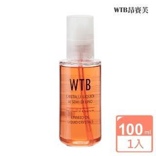 【WTB 昂賽芙】亞麻籽油頭髮修護精華(100ml)
