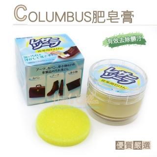 【○糊塗鞋匠○ 優質鞋材】K11 日本COLUMBUS去污肥皂膏(盒)