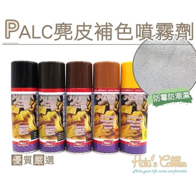 【○糊塗鞋匠○ 優質鞋材】K16 西班牙PALC麂皮補色噴霧劑(罐)