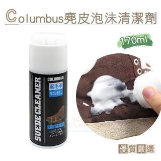 【○糊塗鞋匠○ 優質鞋材】K17 日本Columbus麂皮泡沬清潔劑(罐)