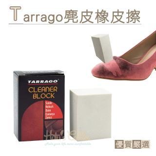 【○糊塗鞋匠○ 優質鞋材】K28 西班牙Tarrago麂皮橡皮擦(盒)
