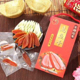 【元氣珍饌】碳烤一口吃烏魚子即食禮盒(60g/盒;共4盒)