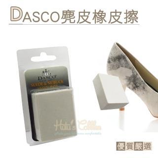 【○糊塗鞋匠○ 優質鞋材】K34 英國DASCO麂皮橡皮擦(盒)
