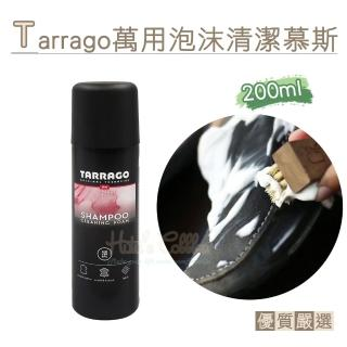 【○糊塗鞋匠○ 優質鞋材】K42 西班牙Tarrago萬用泡沫清潔慕斯(罐)