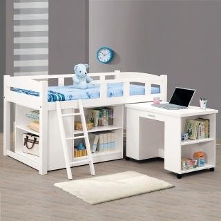 【Bernice】潘妮3.8尺多功能組合床架-含書桌、收納櫃(兩色可選)