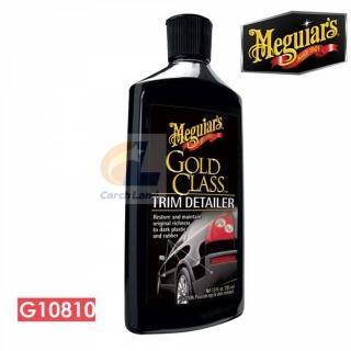 【Meguiars】美克拉 金鑽飾條保養劑 G10810