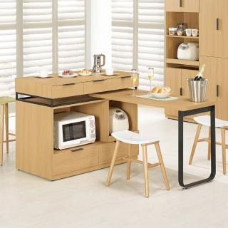 【Bernice】諾文4尺中島型多功能餐桌/餐櫃(三色可選)