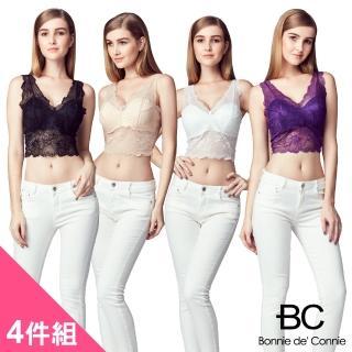 【法國BC】精品蕾絲法國時尚週限定內衣(4件組)