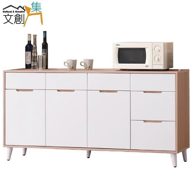 【文創集】洛可 5.4尺木紋雙色餐櫃-收納櫃