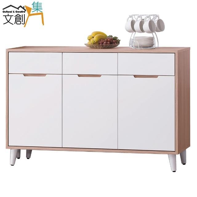 【文創集】洛可 4尺木紋雙色餐櫃-收納櫃