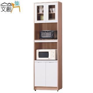 【文創集】丹尼絲  時尚2尺木紋雙色高餐櫃/收納櫃(四門櫃+開放層格)