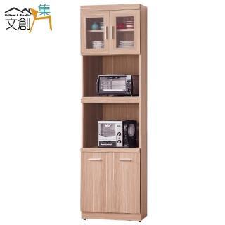 【文創集】坎德 時尚 2尺木紋高餐櫃/收納櫃(四門櫃+開放式層格)