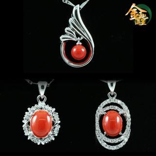 【金玉滿堂】閃耀天然紅珊瑚項鍊(3款可選)