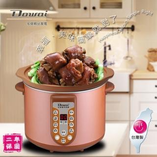 【Dowai多偉】全營養萃取鍋3.2L(DT-323)