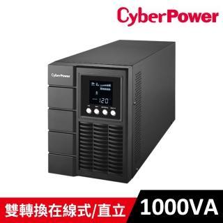 【CyberPower】Online SC 系列不斷電系統(OLS1000C)