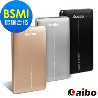 【aibo】非凡美學 12000 Plus 行動電源(通過BSMI認證)