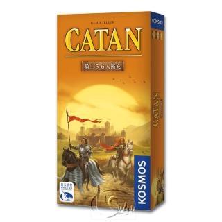 【新天鵝堡桌遊】卡坦島騎士5-6人擴充 Catan Cities & Knights 5/6 Expansion(玩家跑團讚)