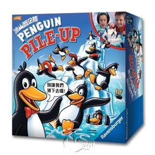 【新天鵝堡桌遊】冰山疊企鵝 Penguin Pile Up(經典必備款)