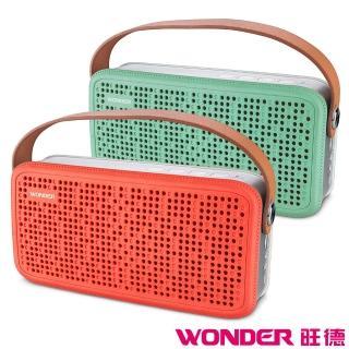 【WONDER旺德】藍牙隨身音響(WS-T021U)