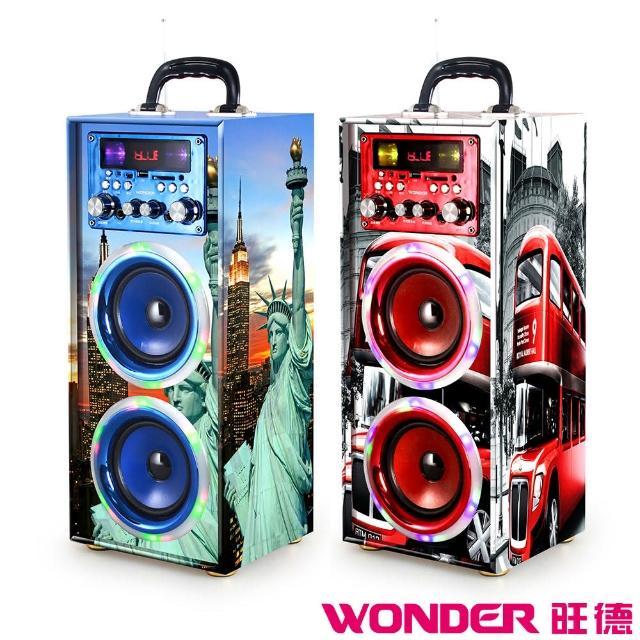 【WONDER旺德】藍牙KTV音響/派對機(WS-T024U)