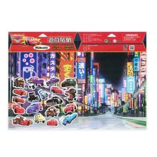 【世一】遊戲著色貼紙-汽車總動員