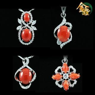 【金玉滿堂】閃耀天然紅珊瑚項鍊(4款可選)