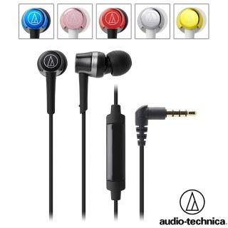 【鐵三角】ATH-CKR30iS 智慧型手機專用耳塞式耳機