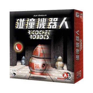 【新天鵝堡桌遊】碰撞機器人 Richochet Robots(Rasende Roboter)(經典必備款)