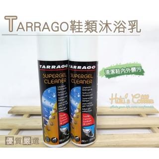 【○糊塗鞋匠○ 優質鞋材】K101 西班牙Tarrago鞋類沐浴乳(瓶)