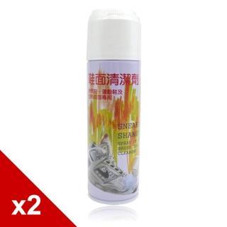 【○糊塗鞋匠○ 優質鞋材】K110 台灣製造 貓頭鷹鞋面清潔劑(罐)