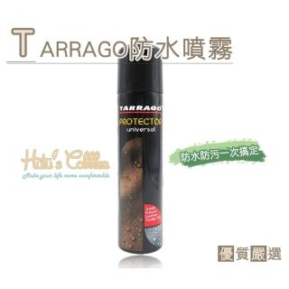 【○糊塗鞋匠○ 優質鞋材】L14 西班牙Tarrago防水防污噴霧(罐)
