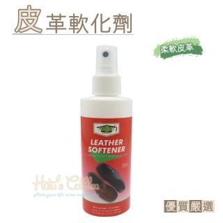 【○糊塗鞋匠○ 優質鞋材】L15 皮革軟化劑(瓶)