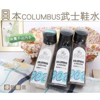 【○糊塗鞋匠○ 優質鞋材】L27 日本Columbus武士鞋水(瓶)